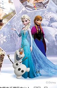 Frozen Disney サイズ100110120130 アナ Fro